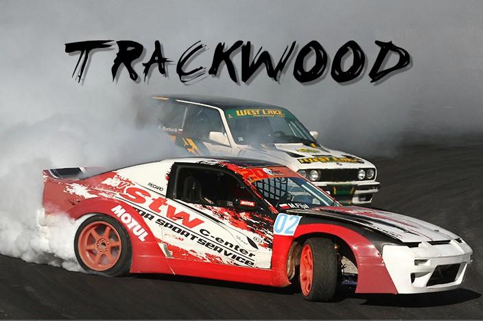 Trackwood 2017